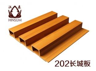 生(sheng)態(tai)木(mu)202高長城(cheng)
