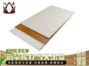600竹木(mu)縴維集成(cheng)牆(qiang)板(ban)