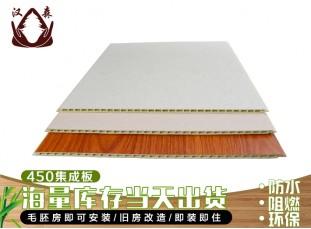 450竹木(mu)縴維集成(cheng)牆(qiang)板(ban)