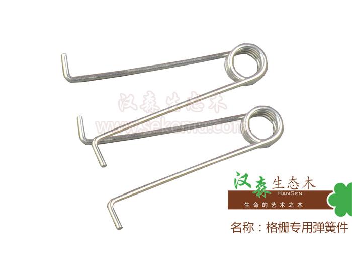格栅专用弹簧吊件