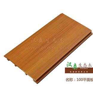 汉森生态木产品安装配套图示指南(装饰板类)