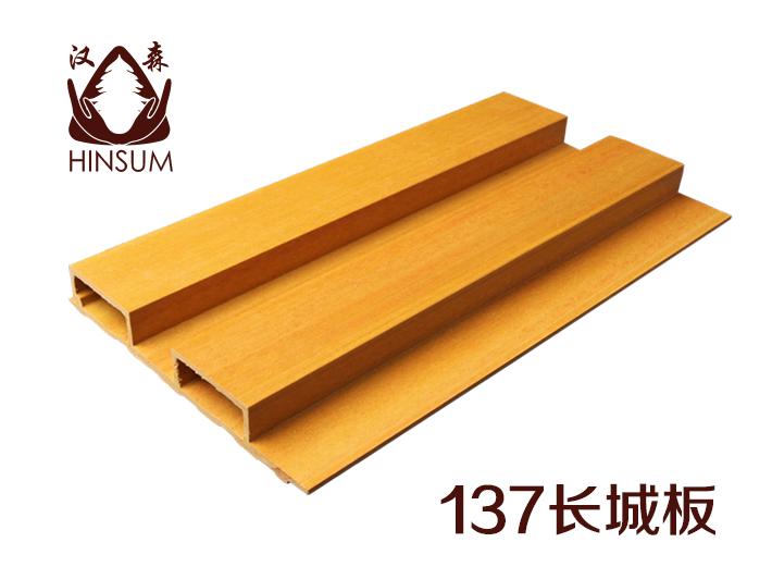 生态木137长城板