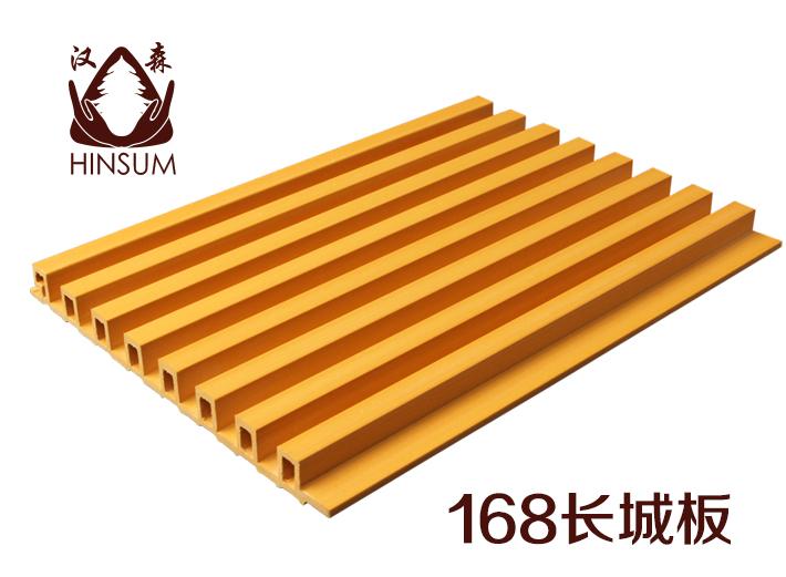 生态木168长城板