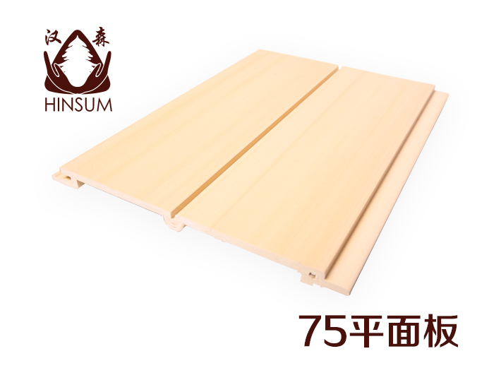 生态木75平面板