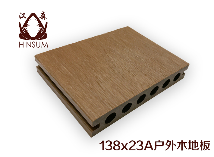 138x23A款户外木地板