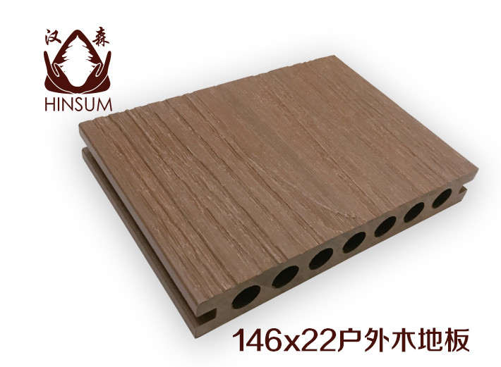 146x22户外木地板