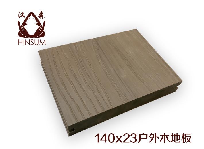 140x23实心木地板